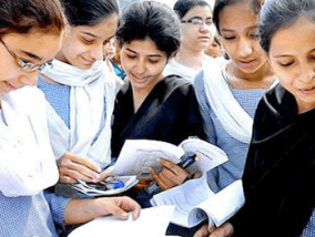 BSEB Compartment Result 2019