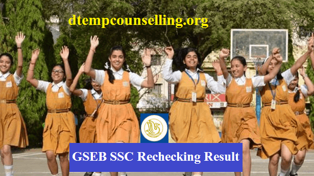 GSEB SSC Rechecking Result 2019 Check Gujarat Board Class 10th Revaluation Results