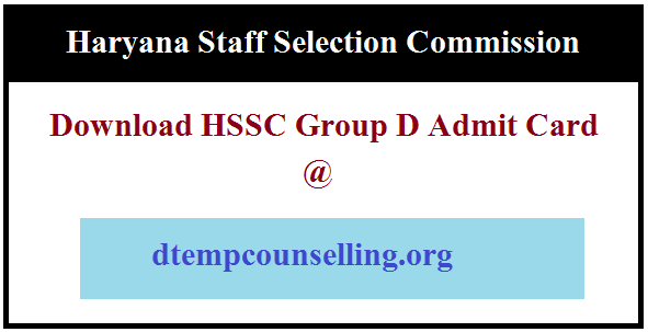 HSSC Group D Admit Card 2019