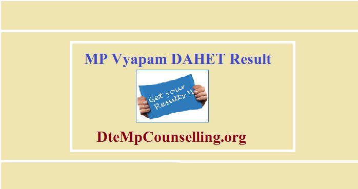 MP Vyapam DAHET Result 2019