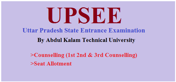 UPSEE Counselling 2019
