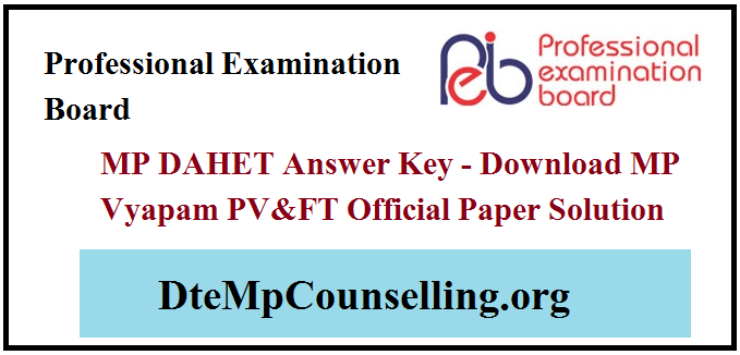 MP Vyapam DAHET Answer Key 2019