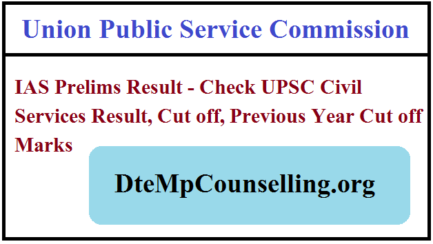 UPSC Civil Services Result 2019