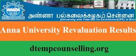 Anna University Revaluation Results 2020