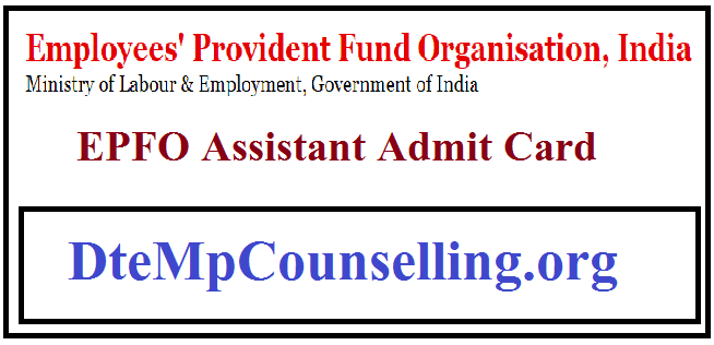 EPFO Assistant Admit Card 2019