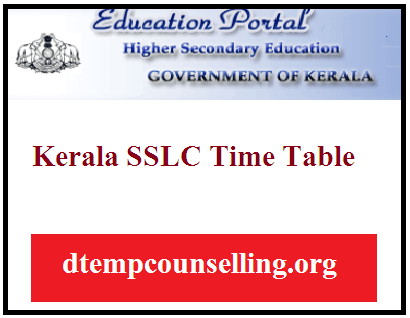 Kerala SSLC Time Table 2020