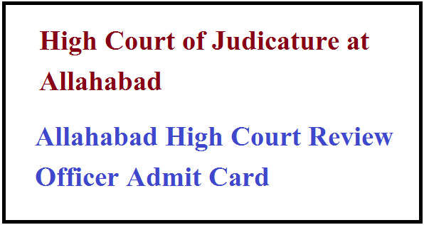 Allahabad High Court Review Officer Admit Card 2019
