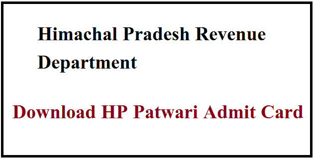 HP Patwari Admit Card 2019