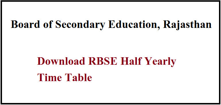 RBSE Half Yearly Time Table 2020