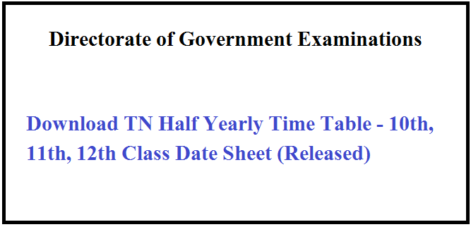 TN Half Yearly Time Table 2021