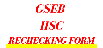 gseb hsc rechecking form 2020