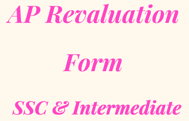 ap revaluation form 2020