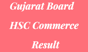 gseb hsc commerce result